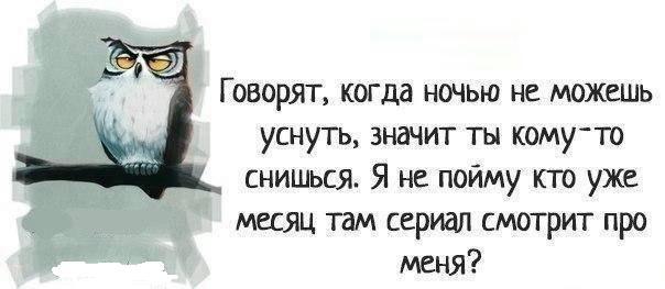 http://prostozdorovye.ru/wp-content/uploads/2016/05/Бессонница-3.jpg
